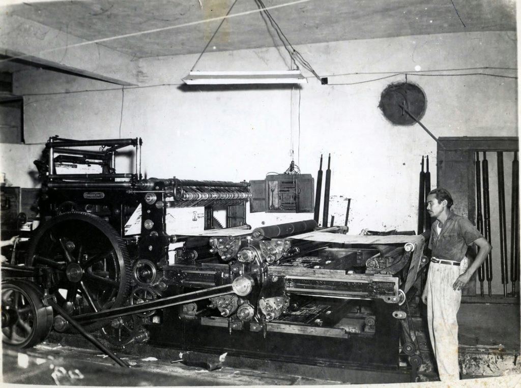 Cabudare tuvo su primera imprenta en 1865