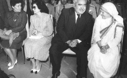 Madre Teresa de Calcuta con Presidente Herrera Campins