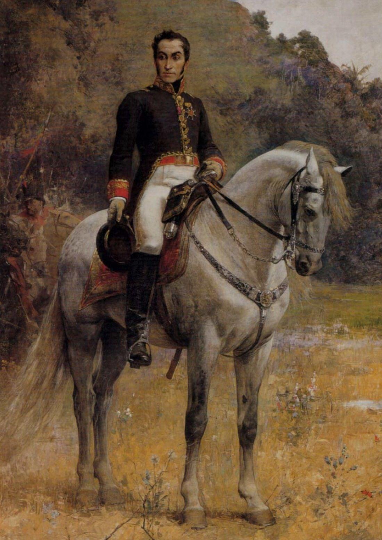 Bolívar también confiscó bienes pertenecientes al erario real
