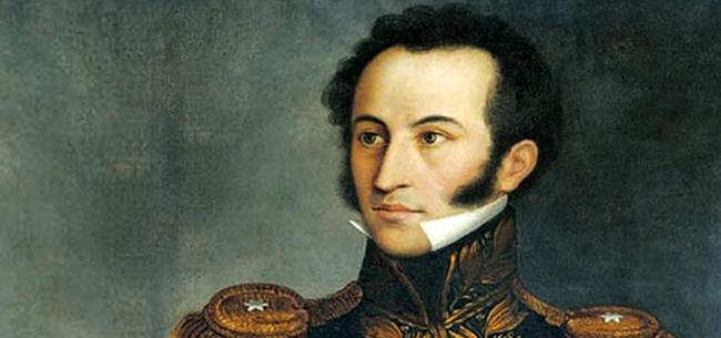 Observaciones sobre el carácter del mariscal Sucre, por O'Leary