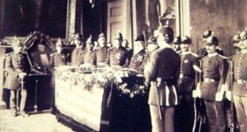 Exequias militares rendidas a José Antonio Páez