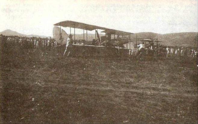 Llegó a Barquisimeto el primer aeroplano