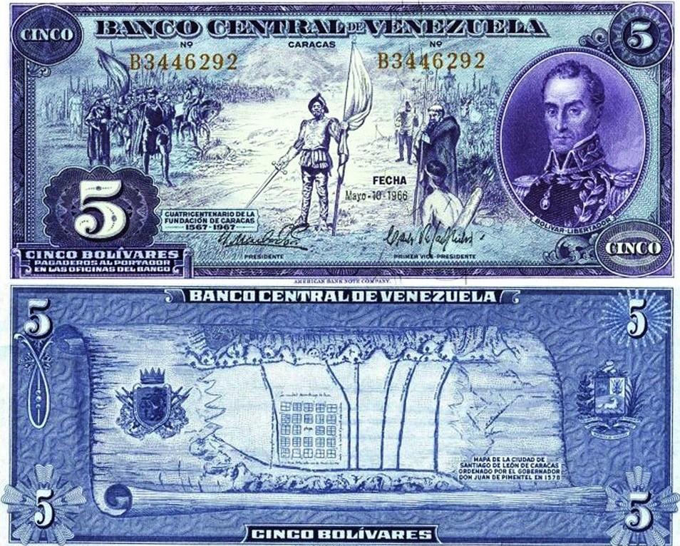 El 10 de mayo de 1966 se emite el primer billete de Bs 5